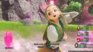 【ドラクエ11】 女性キャラクターぱふぱふ