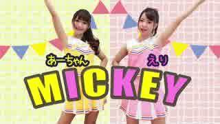 【ちらしずし】Mickey(Hawaii version)【