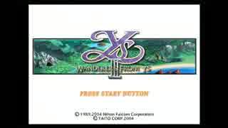 YsⅢ(PS2版)_01