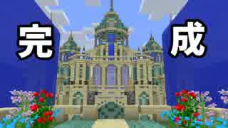 【Minecraft】たまにはサバイバルでも遊んでみるよ part32