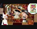 グミカス☆ 十日目 ハロウィン☆特集 Gummy Holic☆10