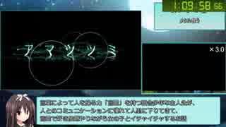 PS4版DQ3RTA 2:53:56 part3/7