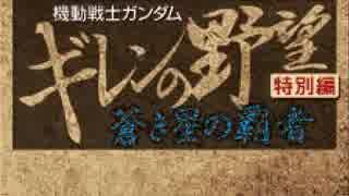 Wonderswan Color - Kidou Senshi Gundam