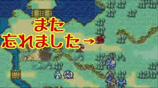 【実況】思考雑魚っぱがやるファイアーエムブレム 聖魔の光石  part30