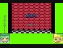 #8-2 フラワーゲーム劇場『スーパーマリオアドバンス4』
