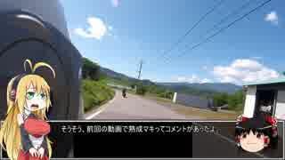 【NM4-02】徒然ツーリング部 part.2 「つ