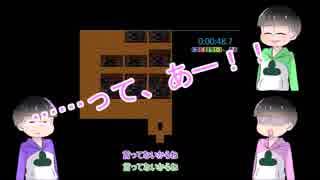 【おそ松さん偽実況】青鬼6.23RTA挑戦記【