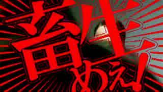 VRイルミ風「畜生めぇ!」【パーラーナチス】