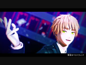 【AP Hetalia MMD】 Club = Majesty 【English】