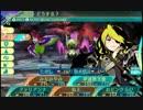 闇と光の世界樹の迷宮5 実況プレイ Part125