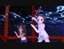 『桃源恋歌』アーレット、氷子