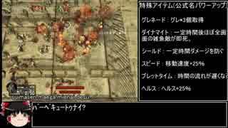 ゆっくり98円ゲーム探訪記Part7 「Nation Red」