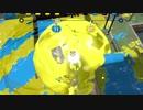 【Splatoon2】ゆかりさん、塗ります!Part