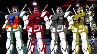 【初心者TRPG】機動戦士ガンダムTRPG パートⅡ