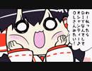 【東方手書きショート】ブチギレ!!れいむちゃん☆556