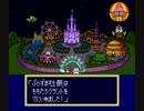 【TAS】スーパー桃太郎電鉄2最低ターンで桃太郎ランド購入(1年目7月)3:23