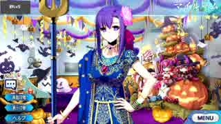 Fate/Grand Order パールヴァティー(間桐桜) マイルーム&霊基再臨等ボイス集+α