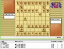 気になる棋譜を見よう1138(宮本五段 対 三浦九段)