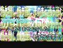 【ニコカラ】ヴィンテージ・モディファイ【off vocal】
