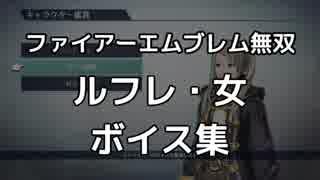 人気の「ルフレ」動画 433本(10)...