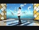 【Fate/MMD】ぐだおでYellow