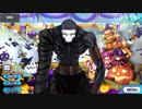 Fate/Grand Order 呪腕のハサン マイルーム+新宝具ボイス(10/8追加分)