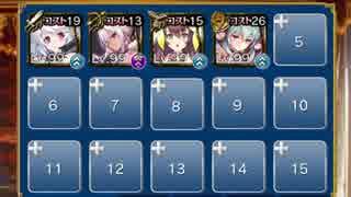 剛炎のアモン Lv15