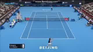 2017北京準決勝 アレクサンダー・ズベレ