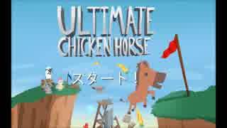 第2回スマイル運動会 Ultimate Chicken H