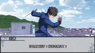 【シノビガミ】終末 第五話【実卓リプレイ】