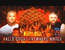 【WWE】シェイン・マクマホン vs ケビン・