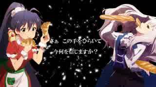 【人力Vocaloid】ホウキ雲(サビだけ)【響誕生日記念】 thumbnail
