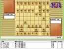 気になる棋譜を見よう1140(藤井四段 対 杉本四段)