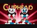 【初見で全実績解除に挑戦】CUPHEADを実況する【その1】
