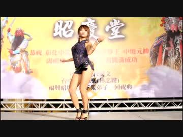 【台湾】外国人が見られない台湾の凄いお祭り No.7(美女編)