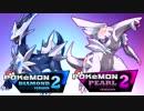 【ポケモンDP】戦闘!野生のポケモンをリミックス【2】