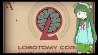【LobotomyCorporation】ずん子さんと琴葉