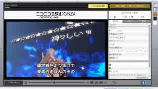 生放送で千本桜を踊る(2017/10/6VR生放送)