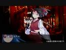 【第10回うっかり卓ゲ祭り】天子さんの英雄武装RPG#1【コードレイヤード】