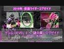 【エグゼイド】仮面ライダーゲンム テーマBGMメドレー【サントラ】