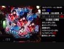 【パチンコ】エヴァ11、のんびり実機動画【Part1】