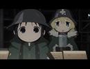 少女終末旅行 第1話「星空」「戦争」