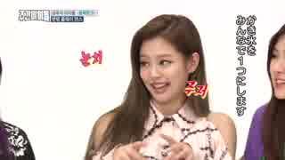 [韓国TV] 週刊K-POPアイドル BLACKPINK