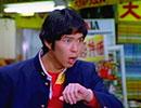 電磁戦隊メガレンジャー 第44話「お気楽! 健太の年越し騒動」