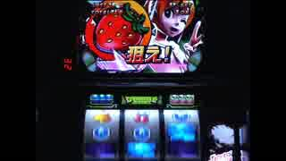 パチスロ ジャッカスチーム 13on【設定6】
