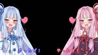 【RimWorld】コトノハ姉妹の惑星サバイバ