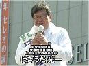 【衆院選2017】自由民主党・萩生田光一候補の戦い[桜H29/10/11]