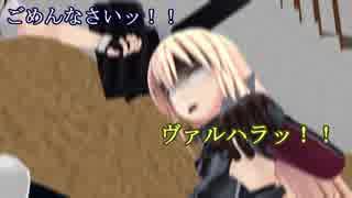 【MMD艦これ】午後の白露型 その17【紙芝
