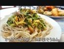 荒谷竜太の簡単レシピ☆さっぱり味の卵入り野菜そうめん