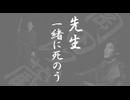 【劇団め組】岡田以蔵 2017【前売】